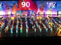 90-летия «Артека»