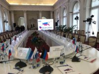 Конференция Ливадийский дворец - 17.03.2017