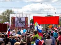 Празднование 70-летия Победы - 09.05.2015
