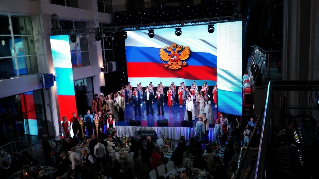 Годовщина «Крымской весны» - 16.03.2015