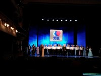 Открытие «Года литературы» в Крыму - 16.04.20