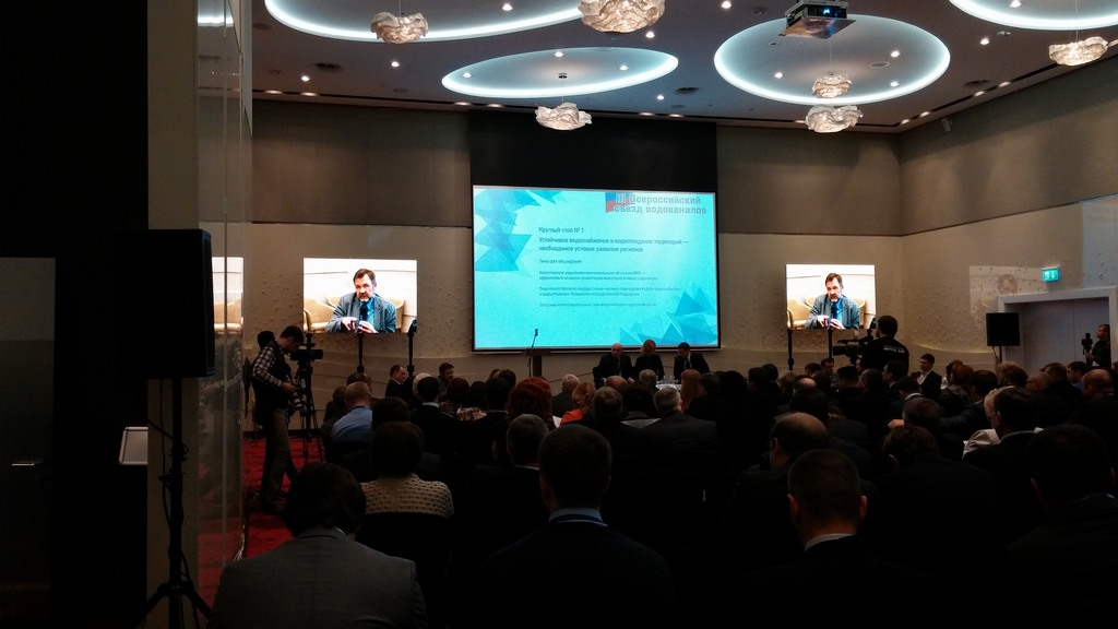 Конференция «Водоканалы России»  - 22.04.2015