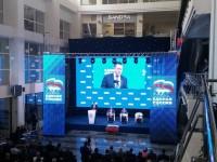 Конференция «Единой России» - 29.04.2015