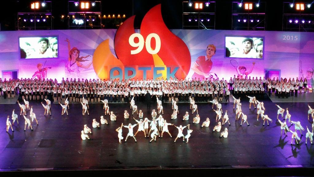 90-летия «Артека» - 16.06.2015