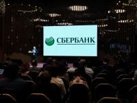 Конференция «Сбербанка» - 23.10.2015