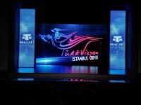 Финал конкурса «ТуркВижин» - 25.10.2015
