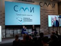 Конференция СМИ «Траектория смысла» - 13.11.2015