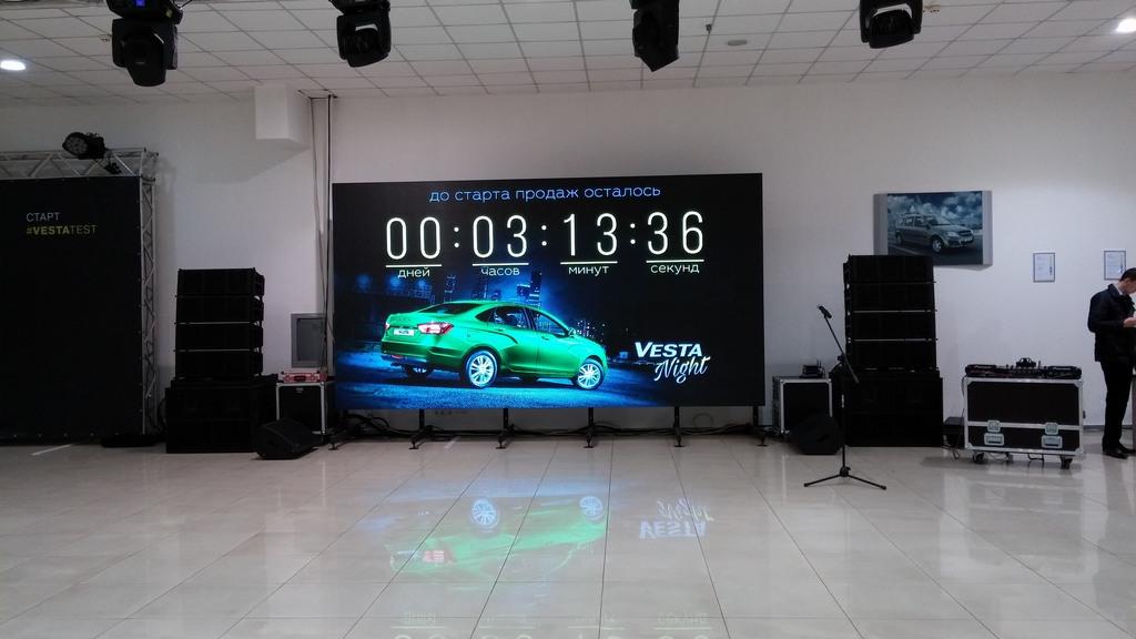 Презентация Лада «Веста» - 24.11.2015