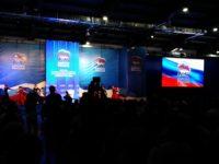 Партийная конференция - 14.07.2016