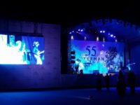55 лет заводу Инкерман - 23.09.2016