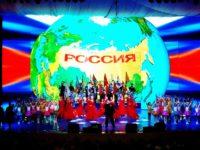 """Фестиваль """"Великое русское слово 2016"""" - 03.06.2016"""