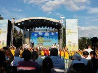 Фестиваль детского кино Солнечный остров - 03.09.2016