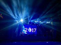 Новый год в Симферополе - 01.01.2017