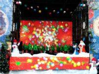 Октрытие новогодних праздников в Севастополе -20.12.2016