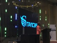 Конференция Галсэр. Отель Mriya Resort & Spa - 24.03.2017