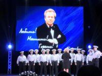 Концерт памяти Ю.Богатикова - 28.02.2017