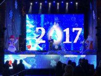 Новый год в Севастополе - 31.12.2016