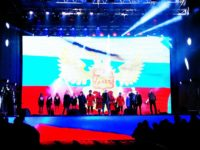 Празднование Дня единства в Севастополе - 04.11.2016