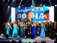 Фестиваль военно-патриотической песни Крымская Волна