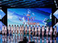 Мисс Крым 2017