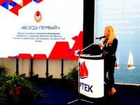 Всероссийский форум Детский лагерь