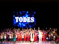 Отчетный концерт Ялтинской школы-студии Тодес