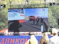Открытие Крымского моста 15.09.2018
