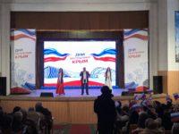 Дни Республики Крым