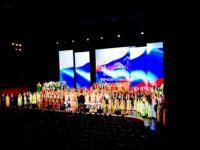 Отчетный концерт Крыма в Москве в ЦАТРА 12.03.2018
