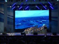 80-летие завода Залив 07.12.18