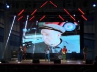 Концерт группы Дюна 07.12.18