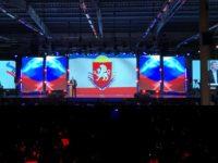 Отчетный концерт Министерства культуры РК 20.12.18