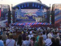 Фестиваль в Бахчисарае 21.07.18