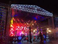 Новый год в Керчи 1.01.19