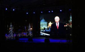 Новый год в Симферополе 31.12.18