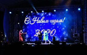 Новый Год Крым 2020